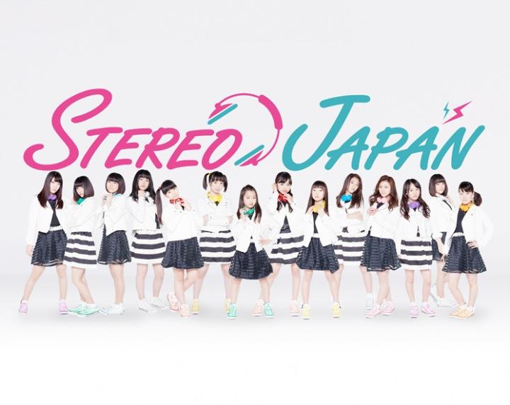アイドル・ヲタクをEDMで解放せよーーSTEREO JAPANディレクター・水江に訊くEDMアイドルの真意とは?