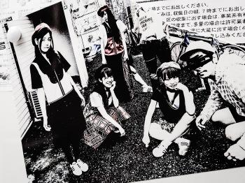 BiSH~Rock'n Roll Swindle~ 二番煎じは本物を超えられるのか?! Episode0.3 真田礼(アートワーク・デザイナー)インタヴュー