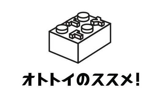 オトトイのススメ! Vol.2は、2015年7月29日(水)TSUTAYA o-nestにて!!