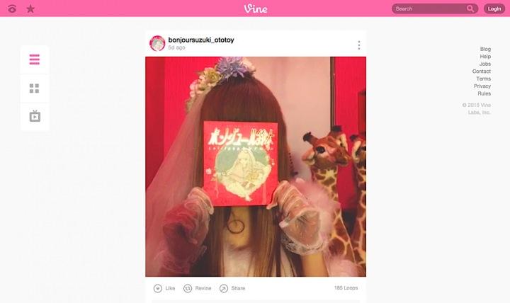 ボンジュール鈴木、2ndミニ・アルバムをハイレゾ配信&世界初!? Vineでインタヴュー