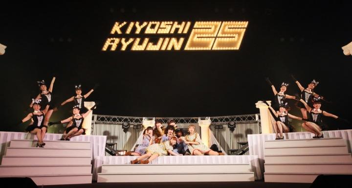 清 竜人25、中野サンプラザ公演ライヴ・レポ&デュエット曲を配信限定リリース!