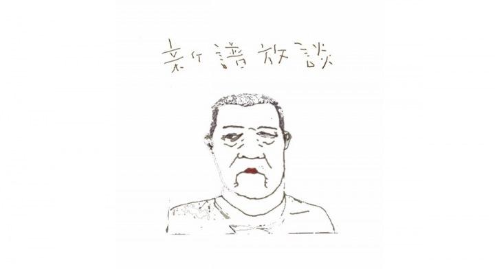1stアルバム・ハイレゾ版予約開始&先行楽曲配信『D.A.N.の新譜放談第3回』