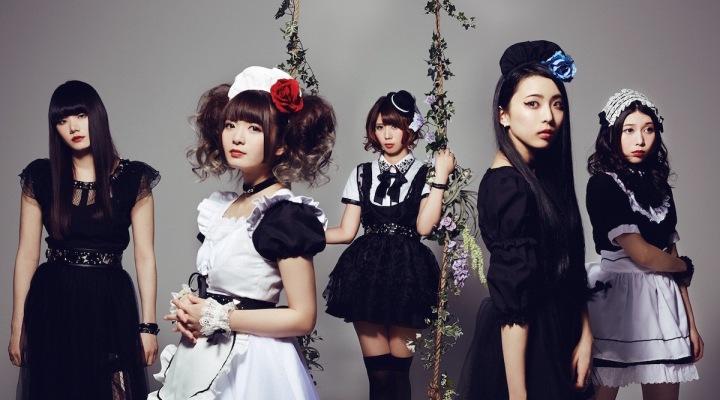 BAND-MAID、最新アルバムを配信スタート&メンバー・インタヴュー掲載