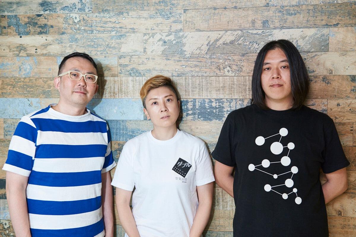 空気公団『ダブル』一週間先行配信&インタビュー
