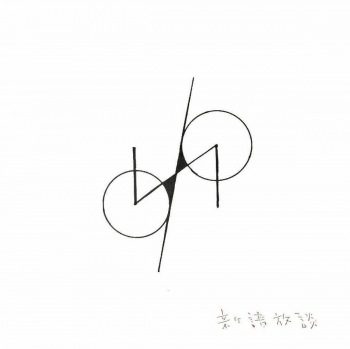 連載:『D.A.N.の新譜放談』第4回