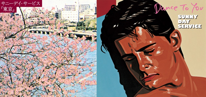サニーデイ・サービス『東京』、そしてサニーデイ自身を読み解く──「岡村詩野音楽ライター講座」より合評