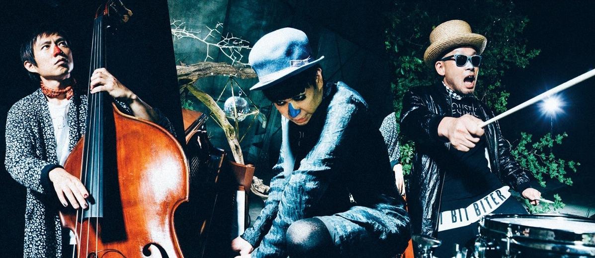 "H ZETTRIO インタヴュー——3人の人間力が表出した""奇跡的なアルバム"""