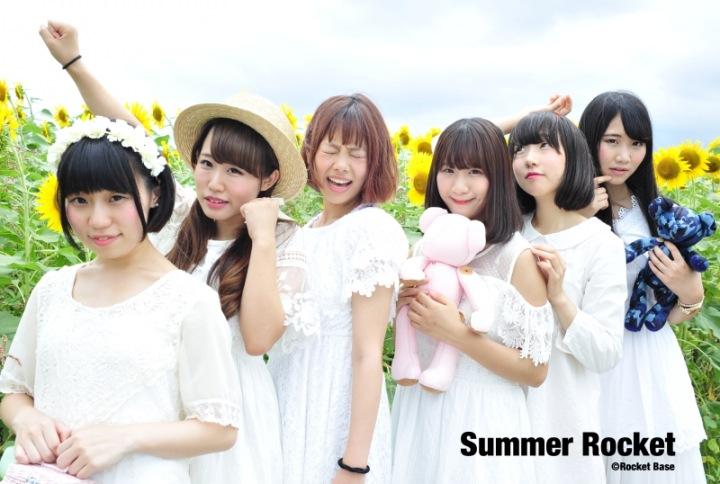 永原真夏、工藤歩里サウンド・プロデュースのアイドル「Summer Rocket」本格始動! 初音源をフリー配信!