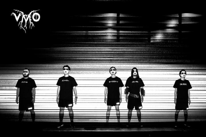 電子音楽×ブラックメタル-VMO最新アルバム『Catastrophic Anonymous』が実験的に誘う
