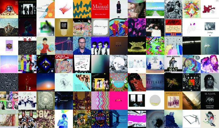 OTOTOY AWARD 2016──2016年、年間ベスト、50位〜31位