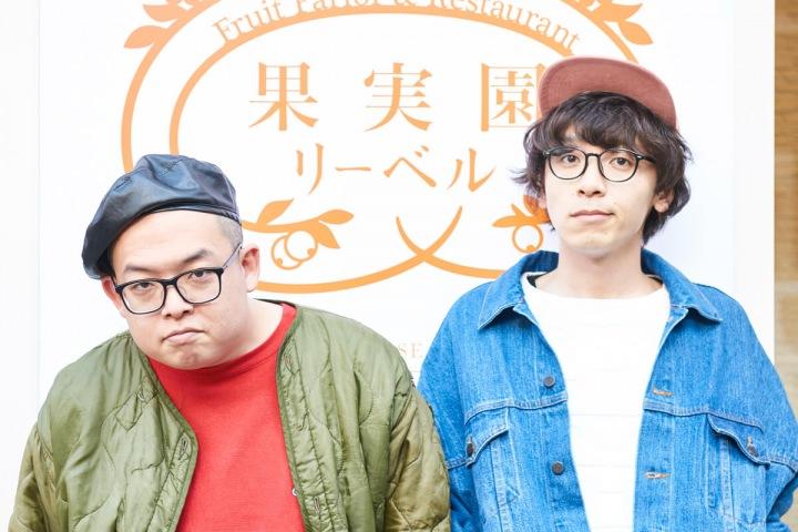 ONIGAWARA、集大成となる1stフル・アルバムを1週間先行配信&インタヴュー