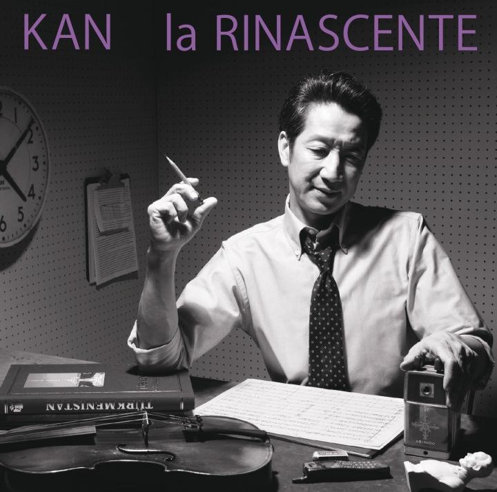 【REVIEW】祝! 29周年後半&初ハイレゾ! KAN、弦楽四重奏とのセルフ・カヴァー・アルバム