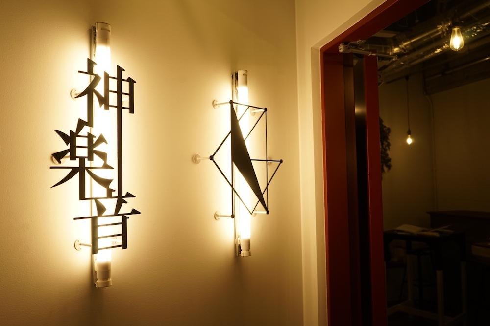 内装や音響システムまでこだわり抜かれた神楽坂の新音楽スペース「神楽音(カグラネ)」「KGR(n)」オープン