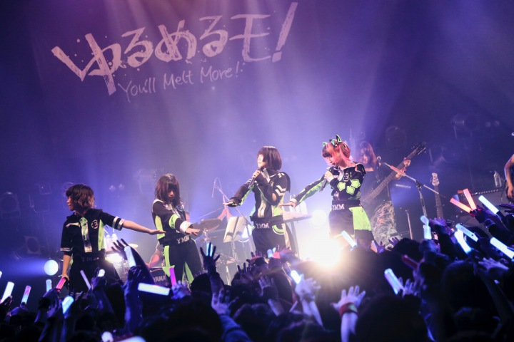 底辺は最高だー!ーーゆるめるモ!、新バンド従えた東京TSUTAYA O-EASTワンマンを独占ハイレゾ配信