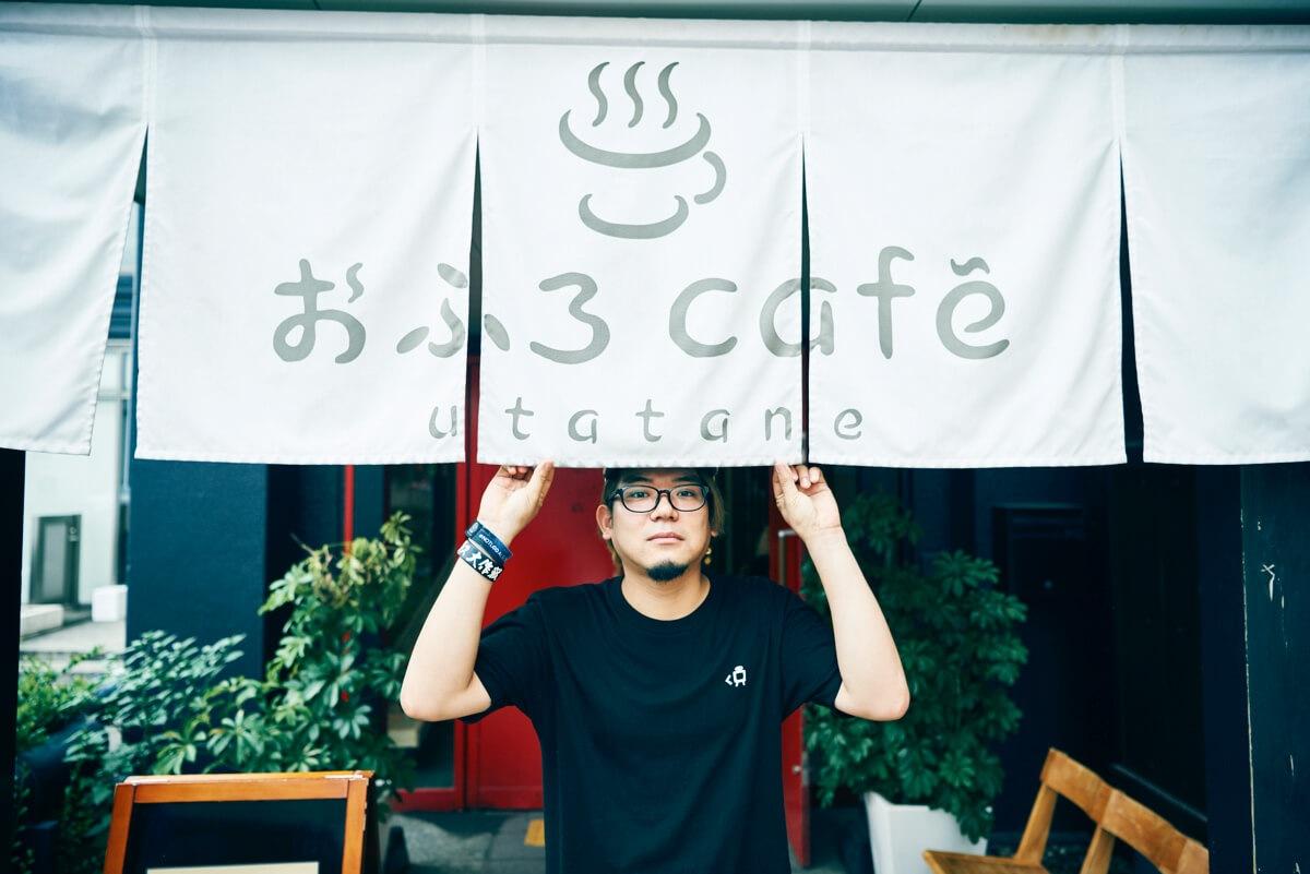 松本誠治と巡る「おふろcafé」ーー音楽フェス〈おふろ café MUSIC SHOWER〉が8月26、27日開催!!