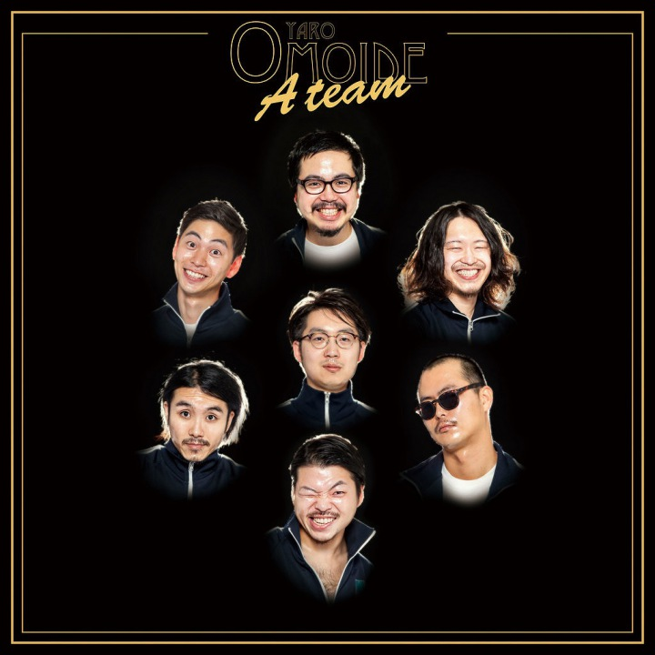 【REVIEW】思い出野郎Aチームがカクバリズムより2ndアルバムをリリース