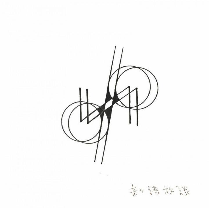 D.A.N.の新譜放談【特別番外編】──マウント・キンビー新作を聴く!