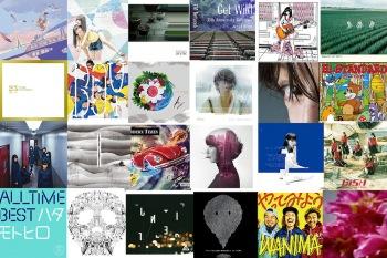 2017年J-POPをタワーレコード年間チャートを元に振り返る──OTOTOYトピック2017 POP編