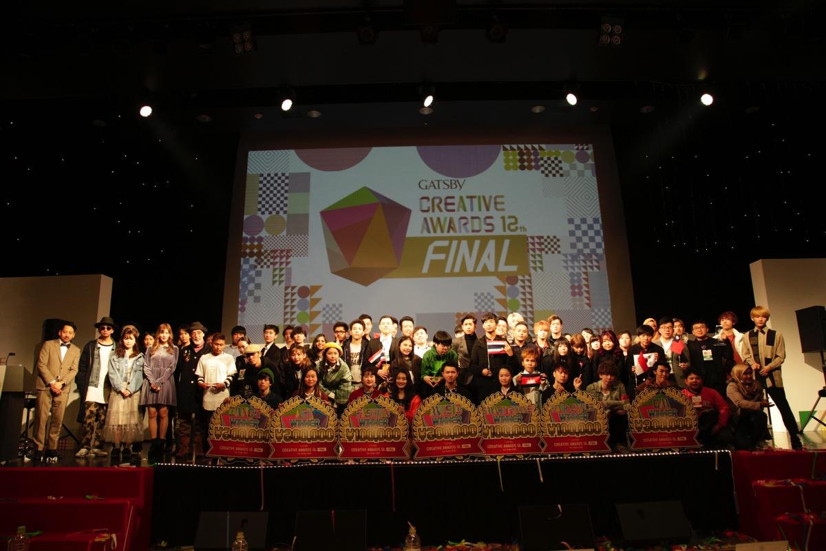 GATSBY主催、アジア最大級の学生対象アワード!! ──〈12th GATSBY CREATIVE AWARD〉レポート