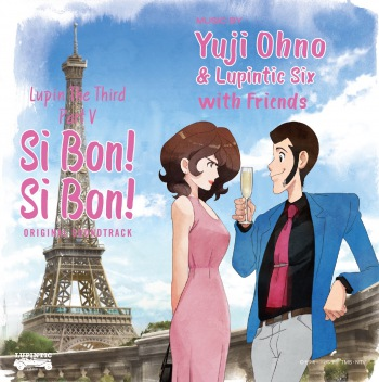 【REVIEW】最新作はフランスが舞台!『ルパン三世 PART5』オリジナル・サウンドトラック到着