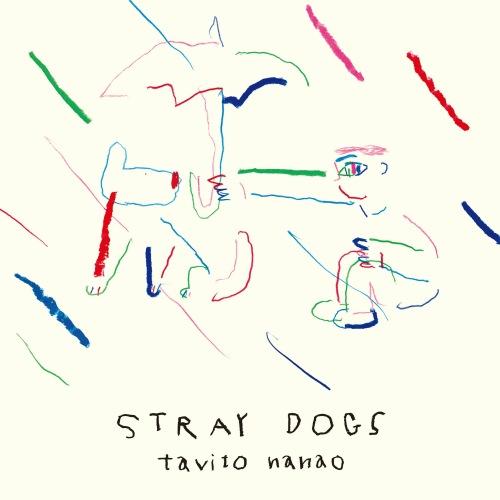 """12のストーリーの""""語り部""""として──七尾旅人『Stray Dogs』レヴュー"""