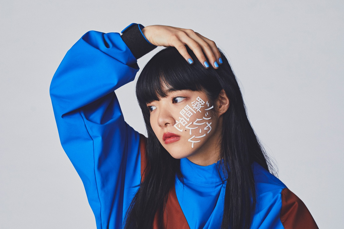 あいみょん、2ndアルバム『瞬間的シックスセンス』ハイレゾ配信開始