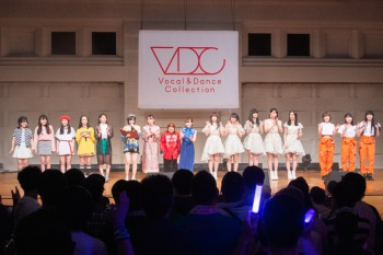 【ライヴレポート】Vocal & Dance Collection Live Vol.3 Supported