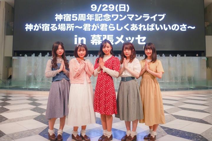 【ライヴ・レポート】神宿、第2章の幕開け @池袋サンシャイン噴水広場
