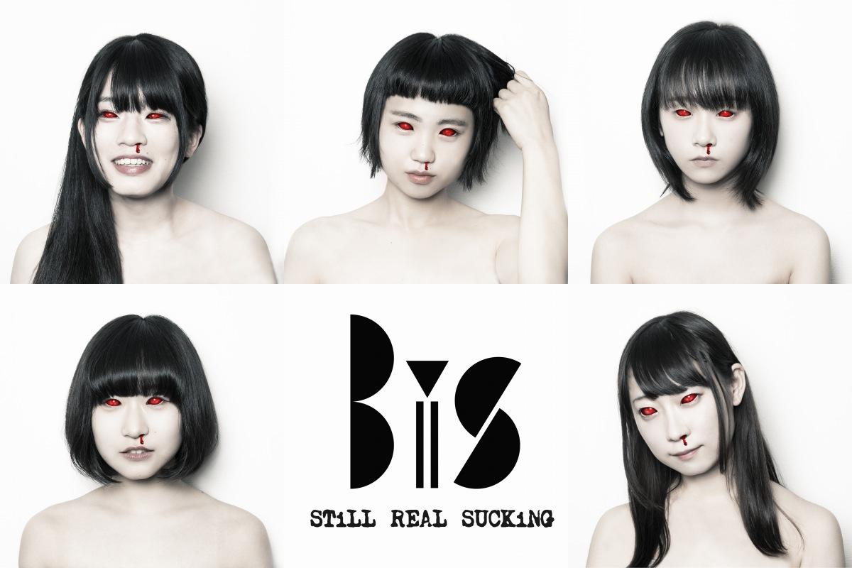 【BiS 3度目の正直は、本当にあり得るのか!?】第三期BiS 連載vol.1 初めてのメンバー・インタヴュー掲載。「WACKといえばBiS」に変えたい!!!