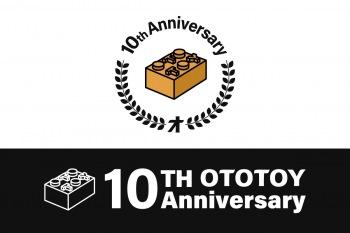 みなさまに感謝を込めてOTOTOY10周年キャンペーン実施中!