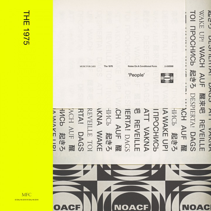 【REVIEW】The 1975 「People」、世界を驚かせた激情と抵抗
