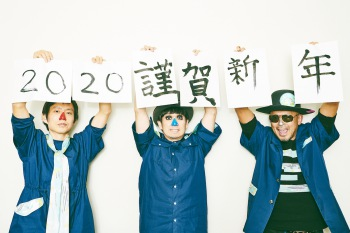 "H ZETTRIO、2020年も""炸裂""宣言!!──新アルバム『RE-SO-LA』リリース & 新たな連続配信開始"