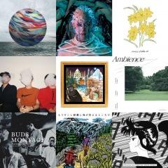 REVIEWS : 006 国内インディペンデント・ミュージック(2020年7月)──松島広人(NordOst)