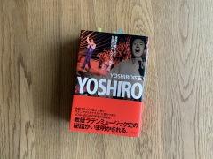 狂おしいまでの音楽愛に導かれた、伝説の日本人ラテン・シンガーによる半生記──『YOSHIRO 〜世界を驚かせた伝説の日本人ラテン歌手〜』