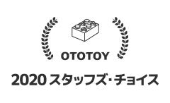 OTOTOY各スタッフ+αがそれぞれ選ぶ、2020年の10作品