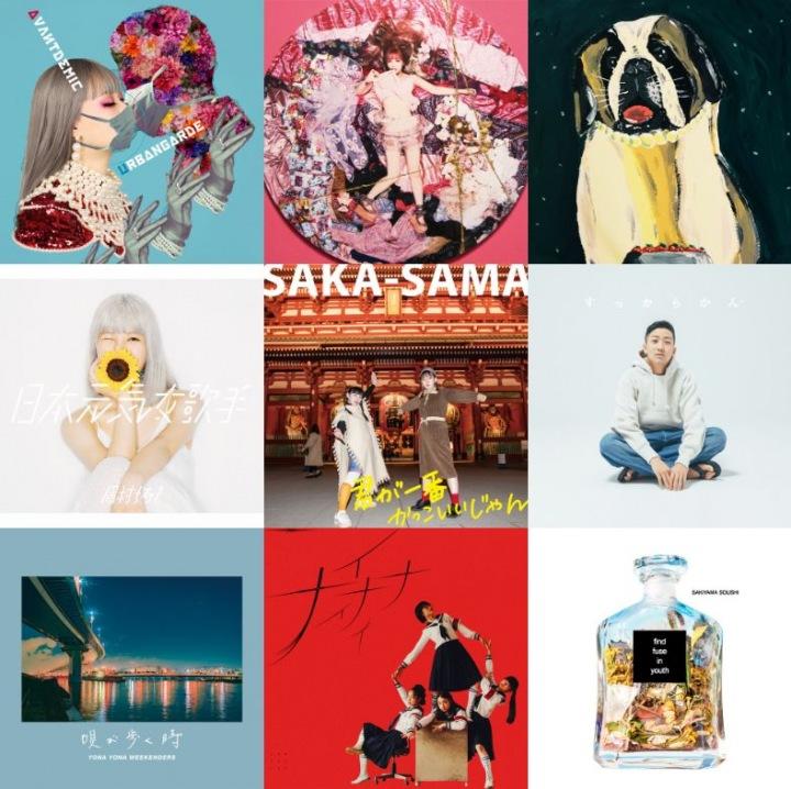 REVIEWS : 014 ポップ・ミュージック(2021年1月)──高岡洋詞