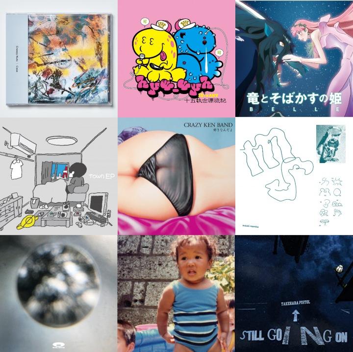 REVIEWS : 032 ポップ・ミュージック(2021年9月)──高岡洋詞