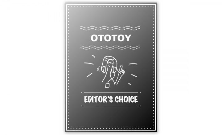 OTOTOY EDITOR'S CHOICE Vol.11 五月病対策!