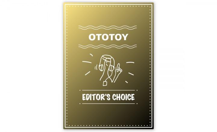 OTOTOY EDITOR'S CHOICE Vol.12 新インターン、Sくんに最近のオススメ聞いてみた