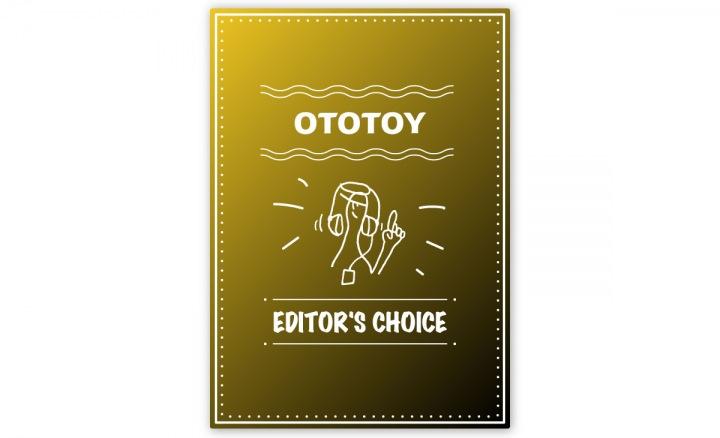 OTOTOY EDITOR'S CHOICE Vol.17 天才、リー・ペリーの軌跡