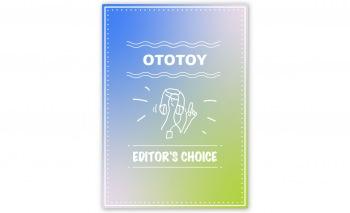 OTOTOY EDITOR'S CHOICE Vol.23 もしタイムマシンが使えたら ~フジロック編~