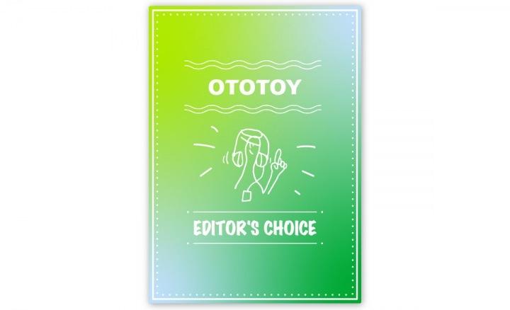 OTOTOY EDITOR'S CHOICE Vol.24 「シュワシュワシュワシュワ」