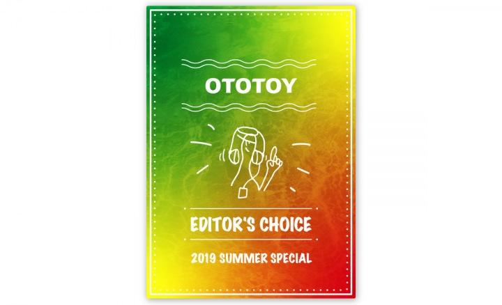 OTOTOY EDITOR'S CHOICE Vol.26 - SUMMER SPECIAL「mitokon編」