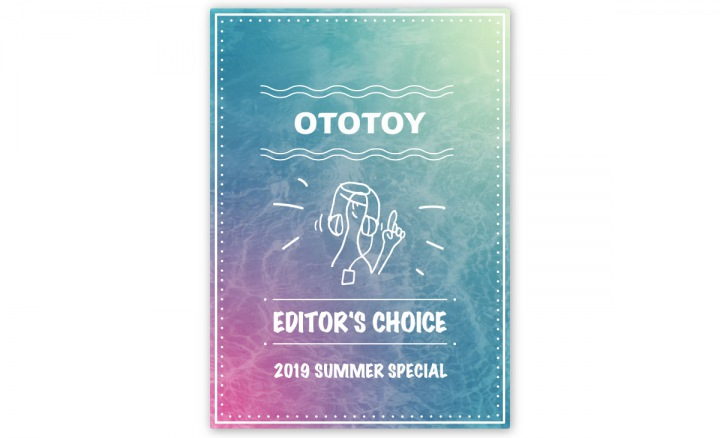 OTOTOY EDITOR'S CHOICE Vol.28 - SUMMER SPECIAL「STEPHENSMITH編」