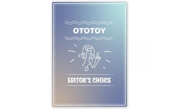 OTOTOY EDITOR'S CHOICE Vol.32 涼し、寂しい夜の帰り道