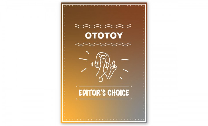 OTOTOY EDITOR'S CHOICE Vol.33 哀愁ポップスで今年を振り返り