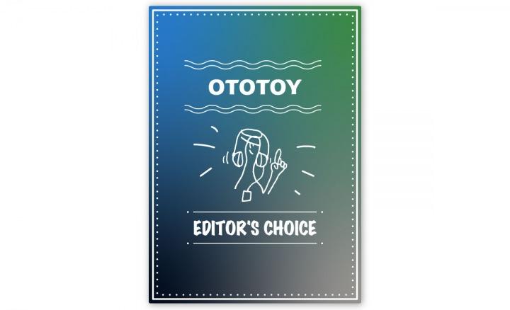 OTOTOY EDITOR'S CHOICE Vol.38 今年も重要作品にillicit tsuboiあり、願わくば…