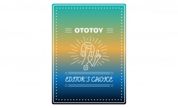 OTOTOY EDITOR'S CHOICE Vol.49 ダブ・マスター、内田直之の仕事
