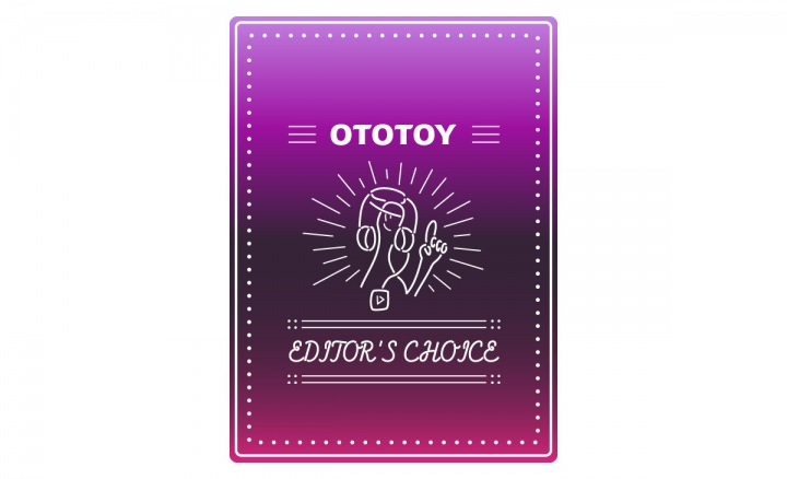 OTOTOY EDITOR'S CHOICE Vol.52 若手ラッパーが集まる要注目のイベント〈YOUNG PRO〉に遊びに行ってきた