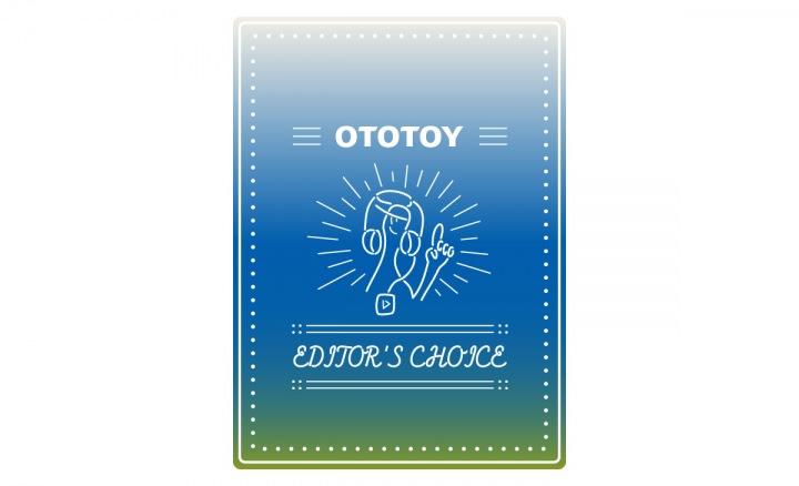 OTOTOY EDITOR'S CHOICE Vol.53 3776〈閏日神舞〉がいよいよ明日開催!!